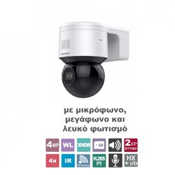 HIKVISION DS-2DE3A404IW-DE/W Wifi ip Speed Dome camera 4MP (2.8~12mm)